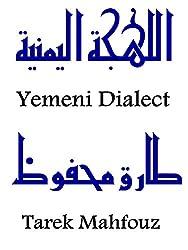 Yemeni Dialect