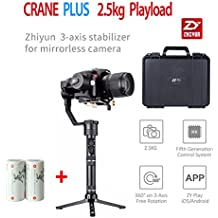 Zhiyun Crane Plus 3-Axis Handheld Gimbal Stabilizer 2.5kg 5.5lb Payload Timelapses Motion Memory Object Tracking POV Mode Nightlapse for Sony Panasonic Canon Nikon Fujifilm DSLR ,Including Tripod and Extra battery