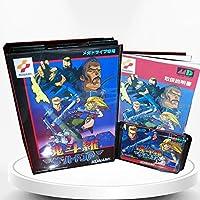 Jhana Couverture Contra Hard Corps Japan avec boîte et manuel pour console de jeu vidéo MD MegaDrive Genesis carte MD 16…