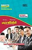 III Year - B.Com.- Corporate Accounting-Telugu Medium-Kakatiya University