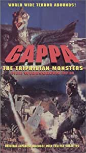 Gappa: Triphibian Monsters [VHS] [Import USA]
