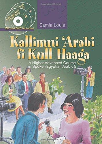 Kallimni 'Arabi Fi Kull Haaga: A Higher Advanced Course in Spoken Egyptian Arabic 5