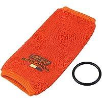 Peepheaven Calcetines de protección contra Incendios para Tanque de Estanque Mugen para Honda Acura Civic JDM