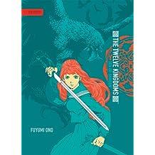 Twelve Kingdoms, The - Hardcover Edition Volume 1: Sea of Shadow