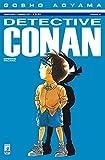 Detective Conan: 67