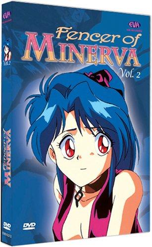 Vol. 2 (OVA 4-5)