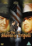 To The Shores Of Tripoli [DVD]