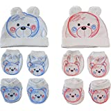 BornBabyKids Cotton Caps Booties Mittens Combo Set, 0-6 Months (Multicolour) - Pack of 10