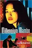 Millennium Mambo [Import USA Zone 1]