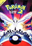 Pokémon 2 : Le Pouvoir est en toi