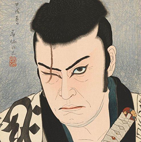 Kostüm Kabuki - Stars of the Tokyo Stage: Natori Shunsen's Kabuki Actor Prints