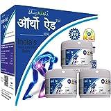 Saptarishi Ayurveda Ortho Aid Balm