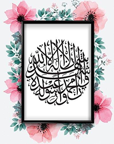 Kalma Shahadat Ramadan Islam Eid Calligraphy Art Poster Wall Print A4 A3 A2 A1