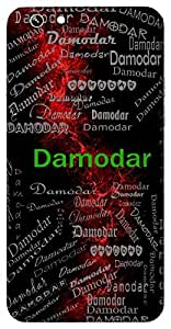 Damodar (Lord Krishna) Name & Sign Printed All over customize & Personalized!! Protective back cover for your Smart Phone : Apple iPhone 7