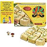 BOGATCHI Bhai Dooj Gift Traditional Soan Papdi, 450g + Free Bhai Dooj Greeting Card + Roli Chawal
