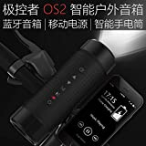 WANGZHAO Bluetooth Speaker Control, Bluetooth Speaker, Sound Square Dance, Wireless Bluetooth Mail,Black