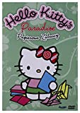 Hello Kitty [DVD] [Region 2] (English audio) by Mike Coleman