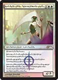 Magic: the Gathering - Elesh Norn, Grand Cenobite - Judge Promos - Foil by Wizards of the Coast