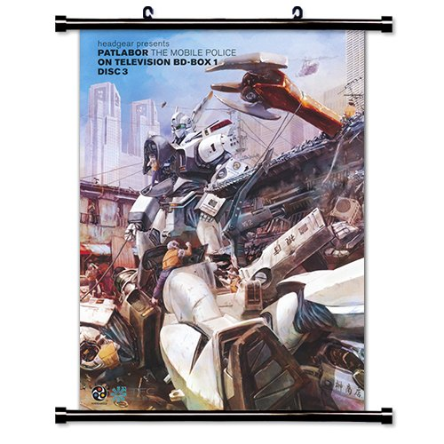 Patlabor Anime Fabric Wall Scroll Poster (16 x 22) Inches