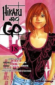 Hikaru no Go Edition simple Tome 18