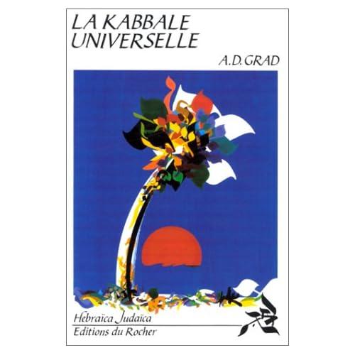 LA KABBALE UNIVERSELLE. Mémoire pour l'école kabbaliste de la Caraïbe