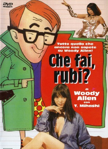 Che fai, rubi? [IT Import]