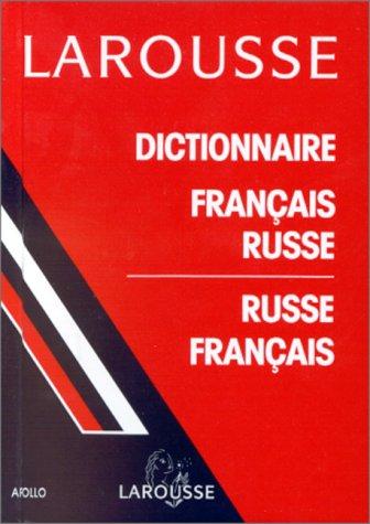 Dictionnaire français-russe/russe-français