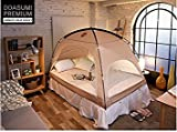 DDASUMI Warm Tent For Single Bed Without Floor - Indoor (Brown)