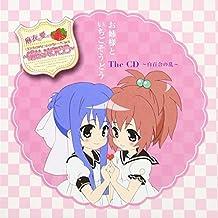 Ai & Mai No Dengeki G's Radio