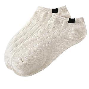 ITISME Socken 1 Paar Unisex Komfortable Streifen Baumwolle Sockenhefter Kurze Söckchen
