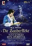 Mozart : la Flûte Enchantée / Festival de Salzbourg, 1982 [Import italien]