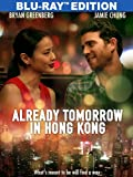 Already Tomorrow In Hong Kong [Blu-ray] [Import italien]