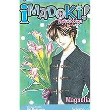[Imadoki: v. 2 : Nowadays] (By (author) Yuu Watase) [published: December, 2007]