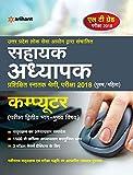 Best Books For Teachers - UPPSC LT Grade Assistant Teacher Computer Guide 2018 Review