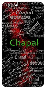 Chapal (Hindu Boy) Name & Sign Printed All over customize & Personalized!! Protective back cover for your Smart Phone : Samsung Galaxy E-7