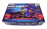 Nintendo 64 - Konsole [JP Import]