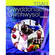 TGAU Gwyddoniaeth Gymhwysol - Dwyradd