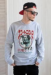 Laika The Space Dog Sweatshirt – Japanese Shirt - Soviet /Japan Retro Kawaii USSR CCCP Printed Jumper