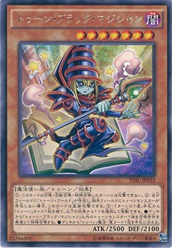Yu-Gi-Oh Karte TDIL-JP03.2. Toon Black Magician (Rare) Yugioh Bogen Fuenf [die Dark Illusion] - Magician Yu-gi-oh-karte Dark