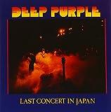 Deep Purple: Last Concert In Japan (Ltd) (Rmst) (Audio CD)