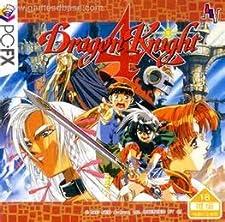 DRAGON KNIGHT 4 PC-FX