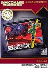 Famicom mini Star Soldier - GameBoy Advance - JAP