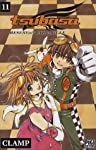 Tsubasa Reservoir Chronicle Edition simple Tome 11