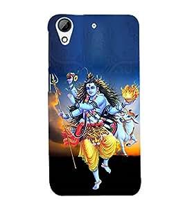 Tripurari Shiva 3D Hard Polycarbonate Designer Back Case Cover for HTC Desire 728G Dual Sim::HTC Desire 728G::HTC Desire 728