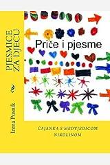 Price i pjesme za djecu Paperback