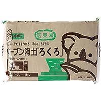 Yakoobun caolino (tornio) 1kg (japan