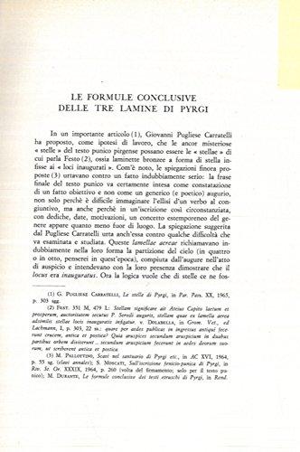 Le formule conclusive delle tre lamine di Pyrgi.