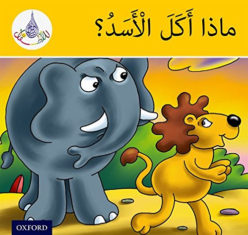 The Arabic Club Readers: Arabic Club Readers Yellow - What did the Lion Eat?