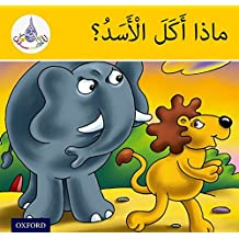 The Arabic Club Readers: Yellow Band: What did the Lion Eat?