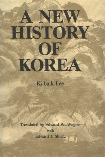 A New History of Korea -- w/ Dust Jacket